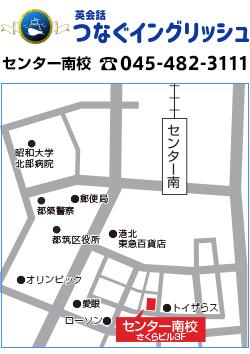 TEL.045-482-3111